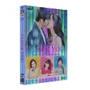 I Love You 3DVD