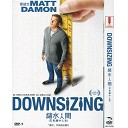 縮小人生 Downsizing (2017) DVD