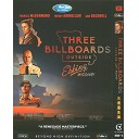 意外 Three Billboards Out...