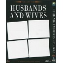 賢伉儷 Husbands and Wives (1992) DVD