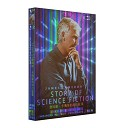 James Cameron's Story of Science Fiction 詹姆斯‧卡梅隆的科幻故事 第1季 3DVD