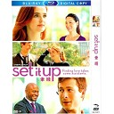 牽線 Set It Up (2018) DVD