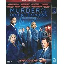 東方快車謀殺案 Murder on the Orient Express (2017) DVD