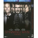 真相漩渦 Spinning Man (2018) DVD