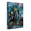 The New Legends of Monkey 新猴王傳奇 第1季 3DVD