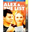 清單 Alex & The List (2018) DVD