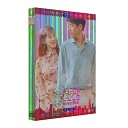 想暫停的瞬間:About Time 4DVD