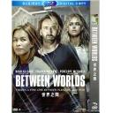世界之間 Between Worlds (2018) DVD