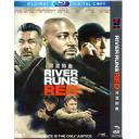 河流如血 River Runs Red‎ (2018) DVD