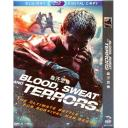血汗恐怖 Blood, Sweat and Terrors‎ (2018) DVD