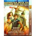 印度暴徒 Thugs of Hindostan (2018) DVD