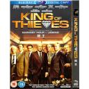 盜王之王 King of Thieves (2018) DVD