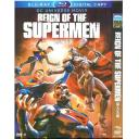 超人王朝 Reign of the Super...