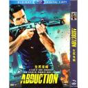 生死鬼蜮 Abduction (2019) DVD