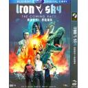 鋼鐵蒼穹: 惡搞新世紀 Iron Sky: The Coming Race (2017) DVD