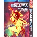 火箭人 Rocketman (2019) DV...