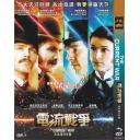 電流大戰 The Current War (2017) DVD