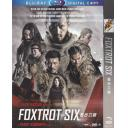 狐步六號 Foxtrot Six (2019) DVD