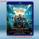 (2D+3D) 神鬼奇航5-死無對證 Pirates of the Caribbean: Dead Men Tell No Tales (2017) 藍光25G