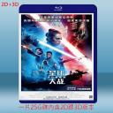 (2D+3D) STAR WARS:天行者的崛起 Star Wars: The Rise of Skywalker (2019) 藍光25G