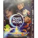 飛奔去月球 Over the Moon (2020) DVD