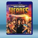 全民小英雄 We Can Be Heroes (2020) 藍光25G